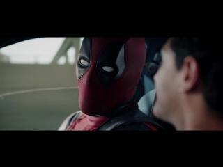DEADPOOL фильм трейлер №2 (Русский) [RussFegg]