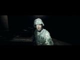 Запретная Зона 3D - Трейлер (2016)