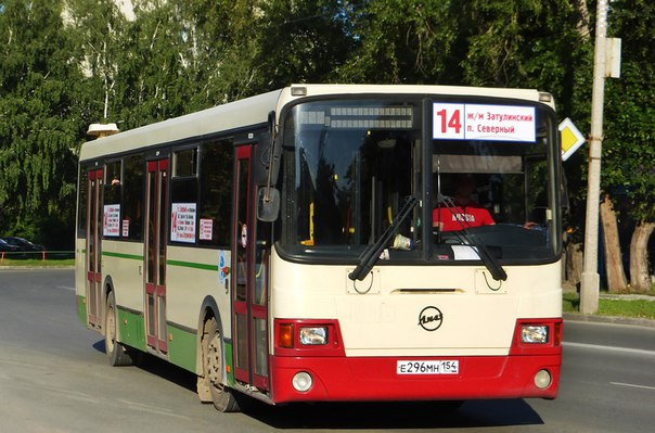 -белгородского 5256.53.