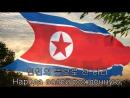 Гимн Корейской Народно-Демократической Республики (русские субтитры)