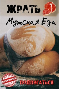 muzhskie-yaytsa-v-kontakte