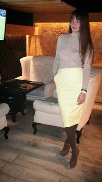 Ашихмина Юлия