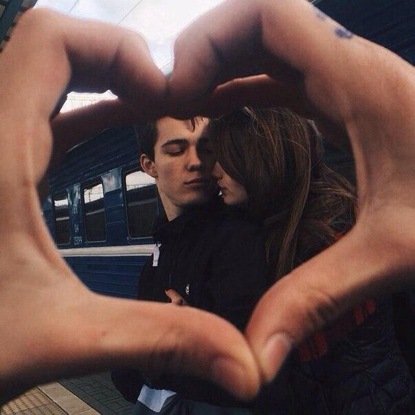 Любовь - это не тогда, когда человек делает для тебя этот мир, а тогда, когда вы...