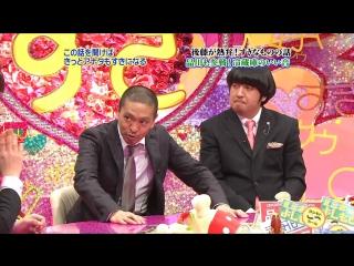 Hitoshi Matsumoto no Marumaruna Hanashi 5 (2009.05.12)