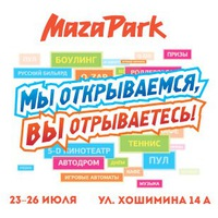 Открытие нового центра Maza Park! Хошимина, 14а
