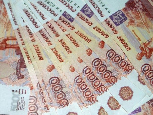 Помощь в получении кредита в Санкт-Петербурге и Лен области.- Работае