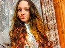 Александра Царева фото #48