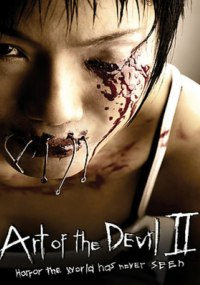 Art of the Devil 2