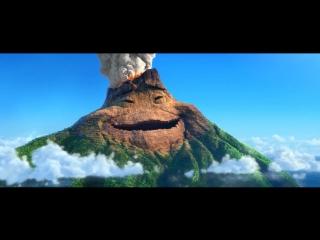Короткометражка Pixar | Лава (русский)
