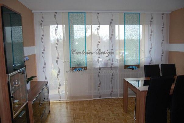 gardinen schlafzimmer kurz inspiration. Black Bedroom Furniture Sets. Home Design Ideas