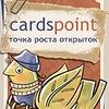 Магазин открыток CardsPoint