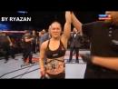 Ronda Rousey vs. Bethe Correia