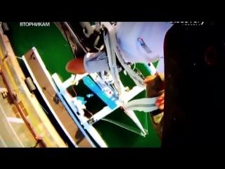 «Грандиозные переезды. Океанская Одиссея» (Реальное ТВ, 2011)
