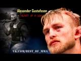 Alexander Gustafsson - Heart of a Lion