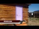 Заставили снимать ролик про жизнь в лагере о.Ольхон Байкал п.Хужир (18+)