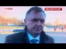 Мэр Вологды пожелал журналисту склеиться услышав неудобный вопрос