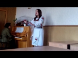 Соломія Шиян-