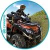 Квадроциклы и мотоциклы