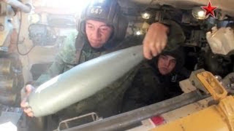 Стрельба САУ «Мста-С» глазами экипажа
