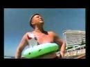 Дюна - Мечта Море Пива