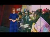 Труднощі життя: як влада вирішила відбити віру в обіцяні зміни - Відео - «Дістало!»: репортажі, журналістські розслідування про те, що усіх нас так дістало