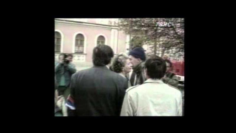 Prilog o Svetlani Ražnatović Ceci, 20.06.2005. godine