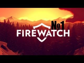 Firewatch прохождение-разбросанные ливчики и феерверки