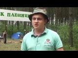 НАШ КРАЙ. Новости Пинского района (от 02.07.2015)
