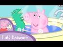 Peppa Pig - Mr. Dinosaur Is Lost