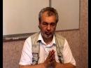 Шемшук Владимир: Как использовать числа богов в своей жизни
