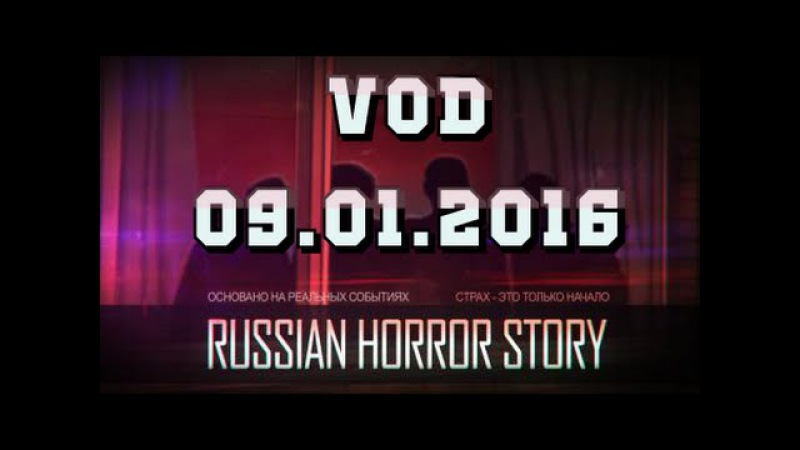 Челленжди: Adolf[RA] - стрим Russian Reality 09.01.2016