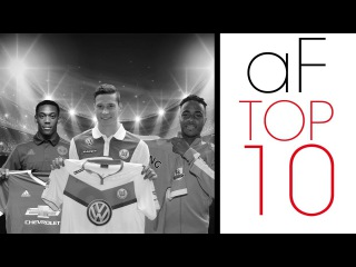 TOP 10 - Most expensive transfers of the summer 2015 | Самые дорогие трансферы лета 2015