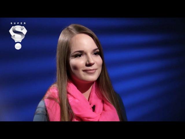 Интервью Саши Спилберг для Super.ru