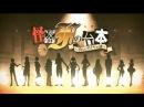 【ボカロ10人】怪盗Fの台本(シナリオ)〜消えたダイヤの謎〜