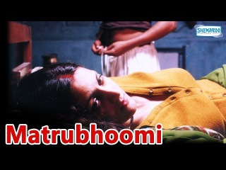 Maatrubhoomi (2003) - Hindi Full Movie - Tulip Joshi - Sudhir Pandey - Sushant Singh