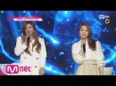 Produce 101Teaser Kim Ju Na vs Yu Yeon Jeong! -♬Day by Day @Position Eval. EP.06 20160226
