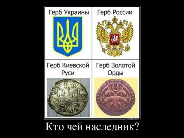 Украинцы старше и культурнее русских
