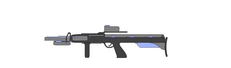 Кинетическая винтовка