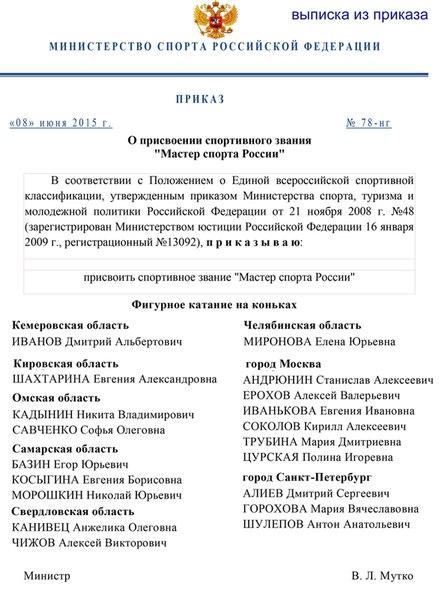 Новости сезона 2015-2016 - Страница 11 2Xk4G9zwXVU