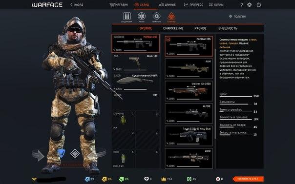 купить аккаунт battlefield hardline