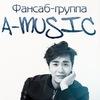 Фансаб группа A-music
