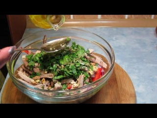САЛАТЫ: Салат Тбилиси с красной фасолью и мясом