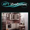 Дизайн кухни и мебели