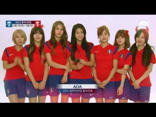 Jtbc 2015 east asian cup preview