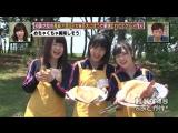 HKT48 no Odekake! ep120 от 10 июня 2015 г.