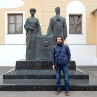 Дмитрий Дмитриенко