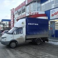 Первоуральск грузоперевозки газель грузчики