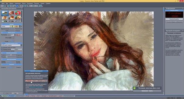 mediachance dynamic auto painter pro 5.0.4