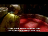 «Багровый пик» Фичуретка - I Remember: Red Clay Mines [RUS SUB]