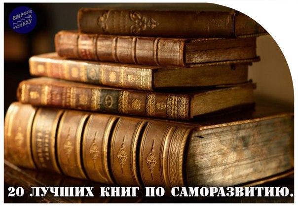 мировые бестселлеры 21 века книги скачать бесплатно